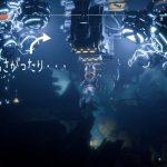 Horizon Zero Dawn – #005  機械炉に行こう!!