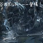 DARK SOULS III – #002 初ボス撃破!!ソウル稼ぎもしてみたよ!